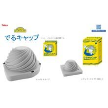 避難用簡易保護帽「でるキャップ」 製品画像