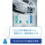 EVスポーツカー向け『スーパーハイレートリチウムイオン電池技術』 製品画像