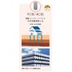 PC杭・RC杭(既製コンクリートパイル圧入工法) 製品画像