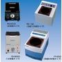 研究用機器 卓上高性能遠心分離機(マイクロチューブ用) 製品画像
