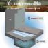 『地下湧水処理断熱システム』 製品画像