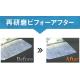 【機械刃物の再研磨・改造】切削工具の耐久性と切れ味UP! 製品画像