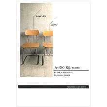 スクール家具『A-100 RE.シリーズ』 製品カタログ 製品画像
