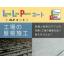 工場の屋根施工「2LPコート(ロングライフペイントコート)」 製品画像