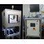 ユビキタス・テクノロジーズ株式会社 実績例 製品画像