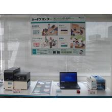 【高速発行】カードプリンター 製品画像