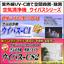 空間ウイルス殺菌・除菌できる空気清浄機【ウイバス-C1、C2】 製品画像