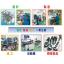 高度電子部品生産設備・付帯設備の設計、精密機械部品加工サービス 製品画像