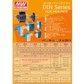 【AC-DCパワーサプライ】DIN Series 製品画像