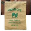 吸水性土のう『アクアブロック』 製品画像