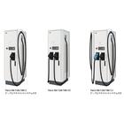 EV急速充電器『Terra DC』 製品画像