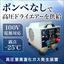 高圧窒素富化ガス発生装置『HND-4640D』※事例進呈 製品画像