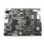 ソフトウェア「GNSS慣性計測システム」 製品画像