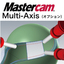 多軸加工『Mastercam Multi-Axis』 製品画像