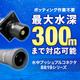 水深300m(30気圧)対応の水中コネクタ 製品画像