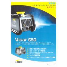 携帯型アークスタッド溶接機ヴィザール650(Visar650) 製品画像