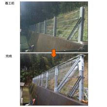 施工事例『ストロンガー工法』施工延長:L=30.0m 製品画像