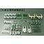 【特注部品加工・微細加工・VA】生産設備用機械部品のコスト削減 製品画像