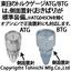 手のひらサイズで微小トルク測定 東日のトルクゲージATG/BTG 製品画像