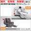 耐衝撃性にすぐれた成形用シート・カイデックス 製品画像