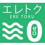 初期費用ゼロで大きな効果 空調省エネシステム『エレトク』 製品画像