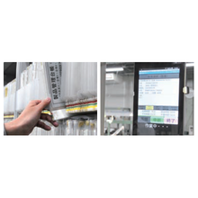 生産システム 製品画像