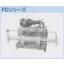 ハイドロパック「高圧リキッドポンプ FCシリーズ」 製品画像