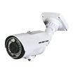 防犯・監視カメラ『JSシリーズ i-Vos』 製品画像