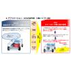 【成功事例】スマートモータでAGVの小型化に成功 製品画像