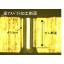 板厚0.7mm、穴径φ0.3mmの打ち抜き加工事例 ミスズ工業 製品画像