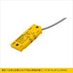 近接センサ| 小形 平形 静電容量型 近接センサ 製品画像