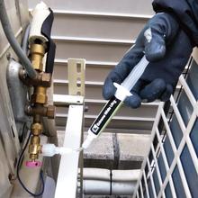 小型装置向け ピンホール用リークシール剤『エクストリーム』 製品画像