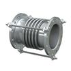 ベローズ型伸縮管継手『ES 自由形単式』 製品画像