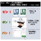 工具管理システム 新『工具の番人』-2(据置&ゲートタイプ) 製品画像