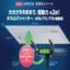 【新製品】ポカよけシャッター『APG-7TL/7TB』 製品画像