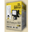 屋外用クリップLEDセンサーライト 製品画像
