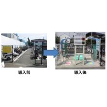 【導入事例】東京都内A市役所様 製品画像