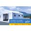 【防災BCP対策】非常災害用テント「MEMBRY air」 製品画像