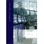 株式会社システム情報企画 『会社概要』 製品画像