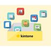 クラウドサービス『kintone(キントーン)』 製品画像