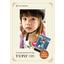 各種デジタル印刷対応ユポ [HP Indigo]   製品画像