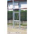 【朝日PCフェンス】PC高尺フェンス くぐり門扉 製品画像