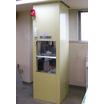 【小荷物専用昇降機 設置事例】作業効率アップ、書類・小荷物を昇降 製品画像