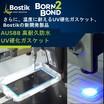 【サンプルプレゼント中】自動車向け高耐久防水UV硬化型ガスケット 製品画像
