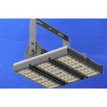 『LED投光器』 製品画像