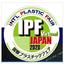 「IPF Japan 2020 Virtual」出展について 製品画像