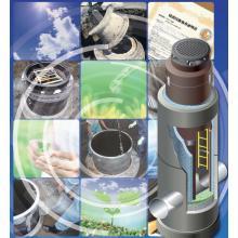 更生工法『RMI工法』のご案内 製品画像
