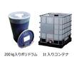 産業用空気清浄化剤『ノーズパル EX-511/512』 製品画像