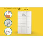 アルファ 受け渡しロッカー『STLシリーズ』 製品画像