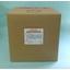 機能性表面処理製品|活性化・錆び取り剤 中和用稀硫酸 20%濃度 製品画像